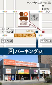 札幌市中央区大通西24丁目1-10 アルファ円山ビル 6F