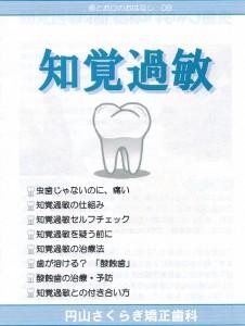 CCI20140125_0001