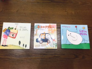 picture book of april.2016