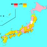 インフル 注意報 警報 北海道