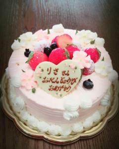 cake2017